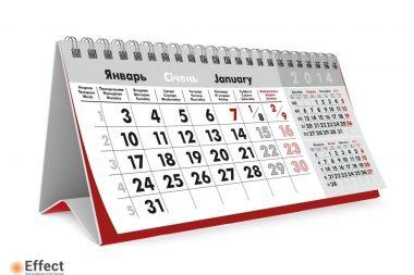 печать карманных календарей киев