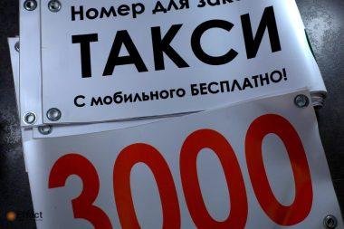 печать баннера цена киев