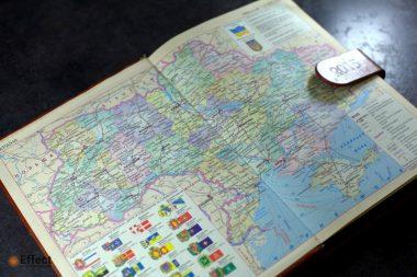 изготовление ежедневников под заказ днепропетровск