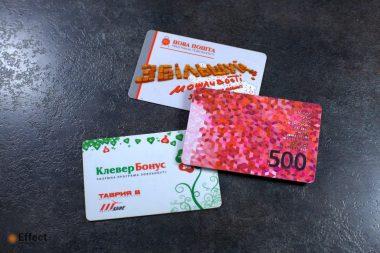 печать пластиковых карт цена киев