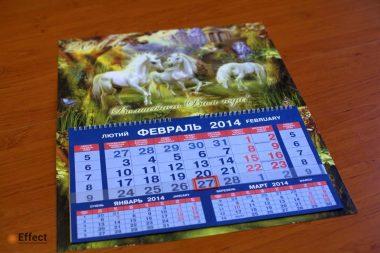печать календарей украина