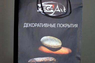 печать пакетов с логотипом днепропетровск