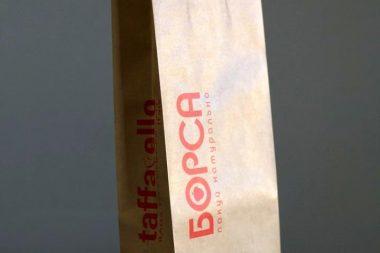 печать пакетов с логотипом одесса