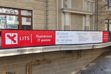 печать рекламных баннеров днепропетровск