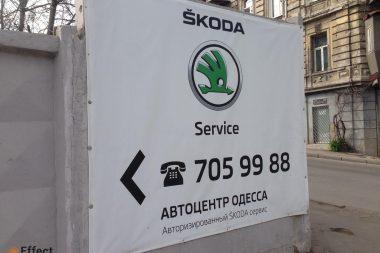 реклама печать баннеров днепропетровск
