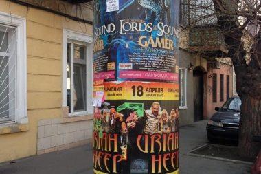 печать плакатов днепропетровск