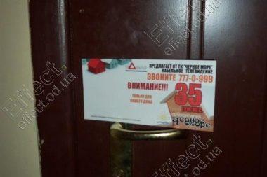 реклама на ручках дверей одесса