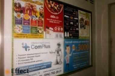 размещение рекламы в лифтах киев