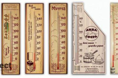 Термометры рекламные киев