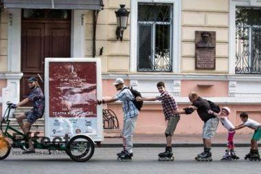 реклама на велобордах днепропетровск