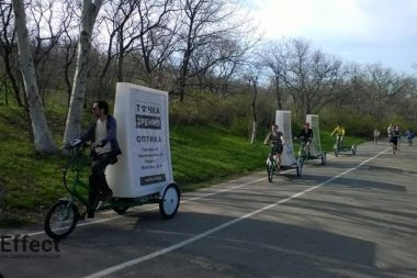 стоимость рекламы на велобордах одесса