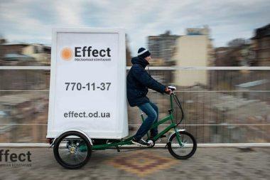 стоимость рекламы на велобордах