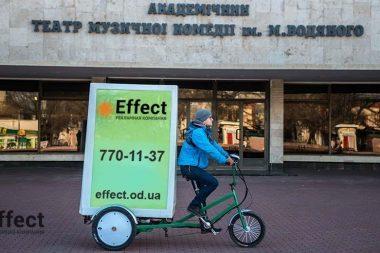 стоимость рекламы на велобордах днепропетровск