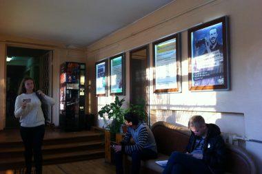 размещение рекламы в вузах киевва