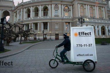 реклама на велобордах одесса