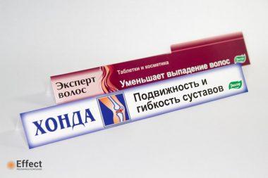 Шелфтокеры киев