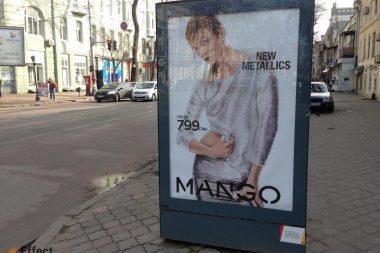 заказ рекламы ситилайт одесса