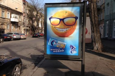 заказ рекламы ситилайт киев