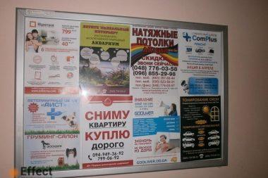 реклама в новостройках одесса