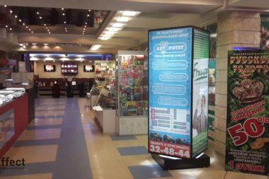 реклама на мониторах в торговых центрах киев