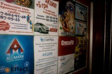 реклама в лифтах жилых домов киев
