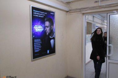 размещение рекламы в вузах одесса