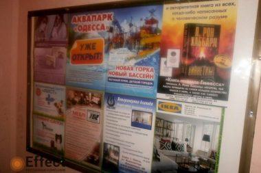реклама в лифтах бизнес днепропетровск