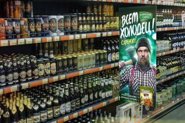 размещение рекламы в супермаркетах одесса