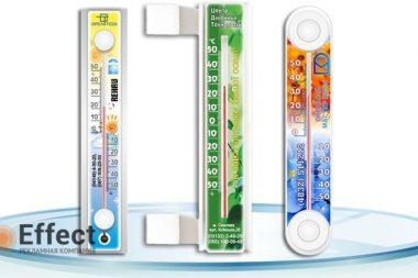 Термометры рекламные одесса