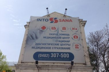 реклама на брандмауэрах в киеве