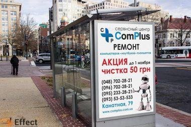 дизайн наружной рекламы услуги киев