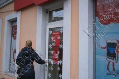 доставка писем в офисы днепропетровск