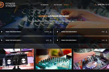Разработка сайтов днепропеттровск