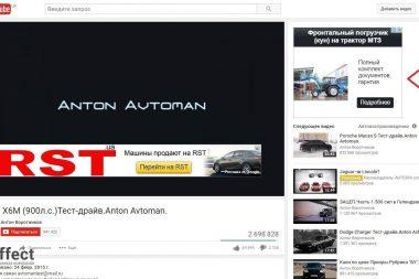 Реклама в youtube киев