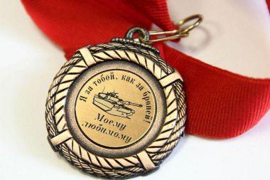 изготовление медалей киев