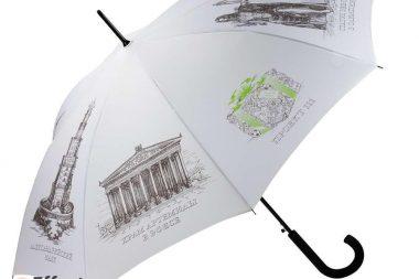 изготовление зонтов на заказ днепропетровск