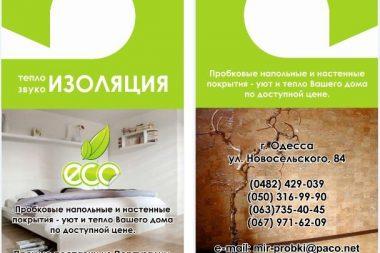 печать хенгеров киев