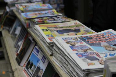 типография печать газет киев
