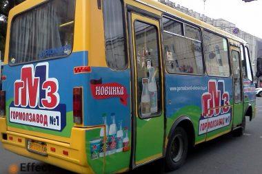 реклама в маршрутке цена киев