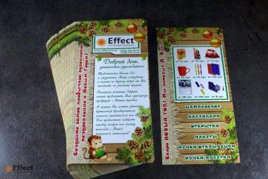листовки дешево печать одесса