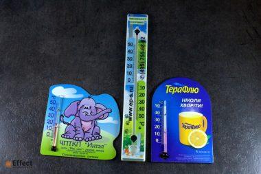 Термометры рекламные днепропетровск
