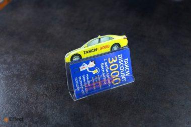 подставки для визиток с логотипом киев