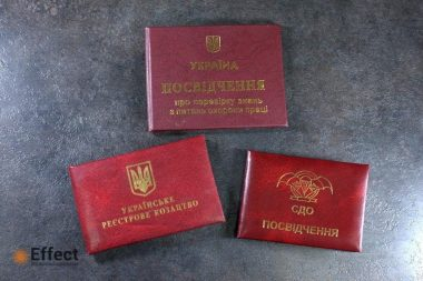 печать бланки удостоверений днепропетровск