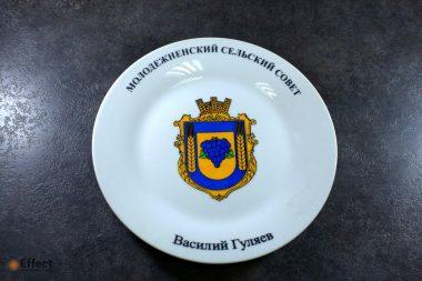 сувенирные тарелки цена днепропетровск
