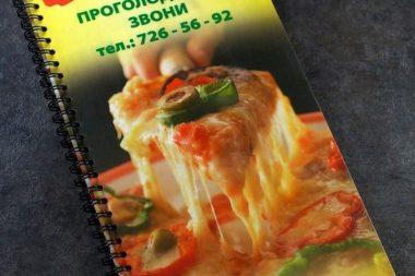 печать меню для ресторанов одесса