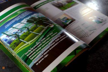 печать тиража журнала днепропетровск