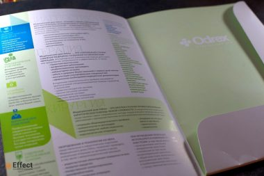 печать папки а4 одесса