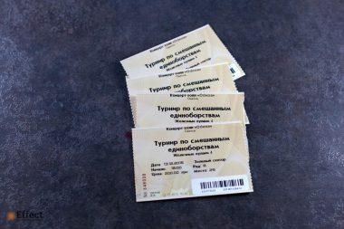 печать билетов одесса