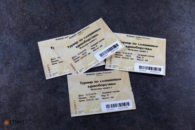 печать билетов киев