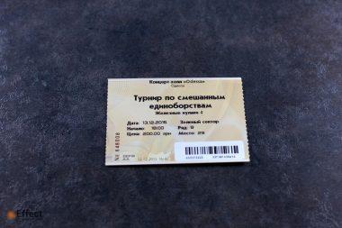 печать билетов днепропетровск